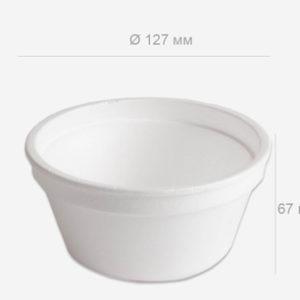 Tanjur za juhu EPS 410ml d=127mm (576 kom/pak)