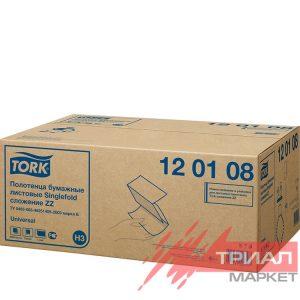 Ručnici ZZ presavijeni 1-slojni 250l/pak TORK UNIVERSAL H3