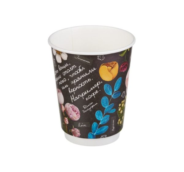 Čaša papirnata dvoslojna 300 (380) ml d=90mm Fleur di cafe (20 kom/pak)