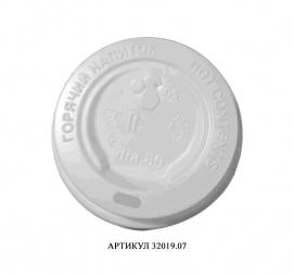 Poklopac s rupom PS d=80 mm bijeli (50 kom/pak)