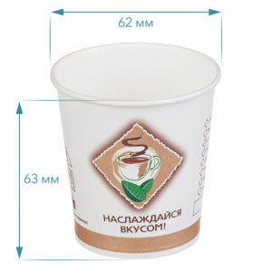 Čaša papirnata 100 ml d=62 mm 1-slojna Coffee/čaj (25 kom/pak)