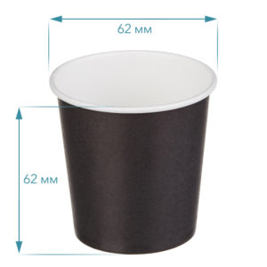 Čaša papirnata 100 ml d=62 mm 1-slojna crna (50 kom/pak)